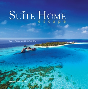 Suitehome_cover_final